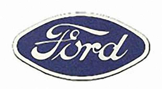 В 1957 году логотип принял более ромбовидную форму