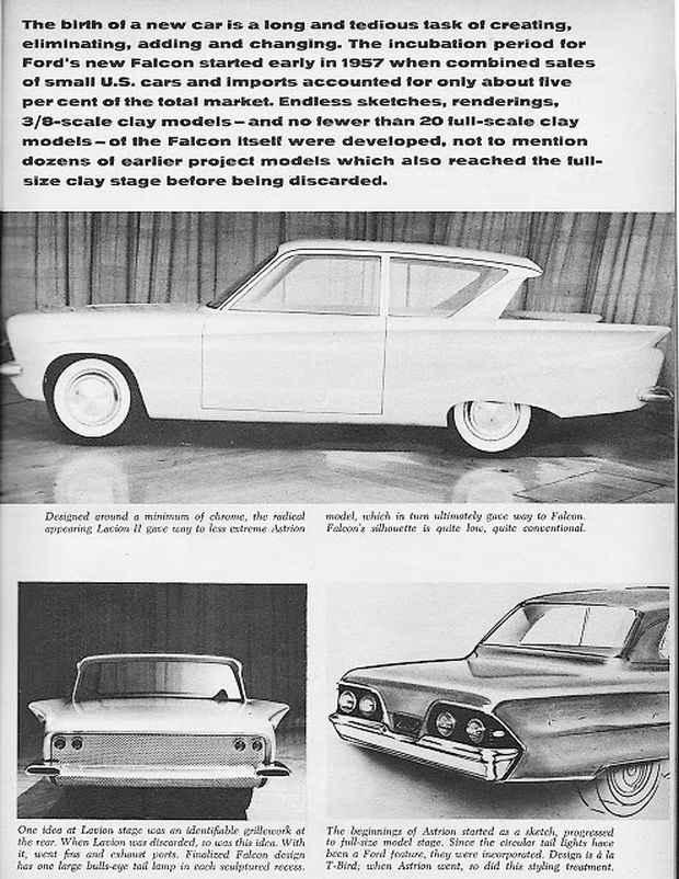 Промежуточный проект автомобиля Ford Falcon