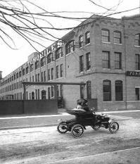 Здание Ford Motor Co