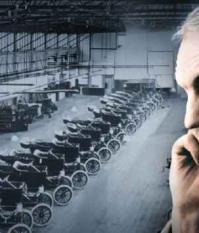 Размышления Генри Форда о производстве