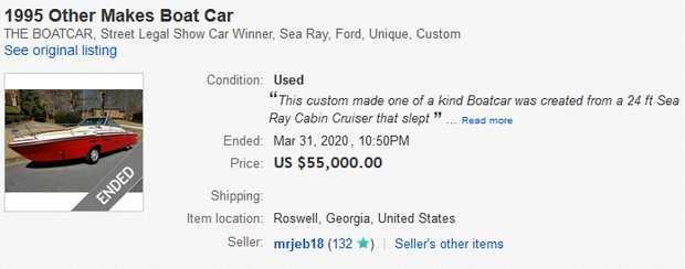 Объявление на сайте eBay о продаже лодкомобиля
