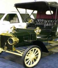 Автомобиль Ford Model S